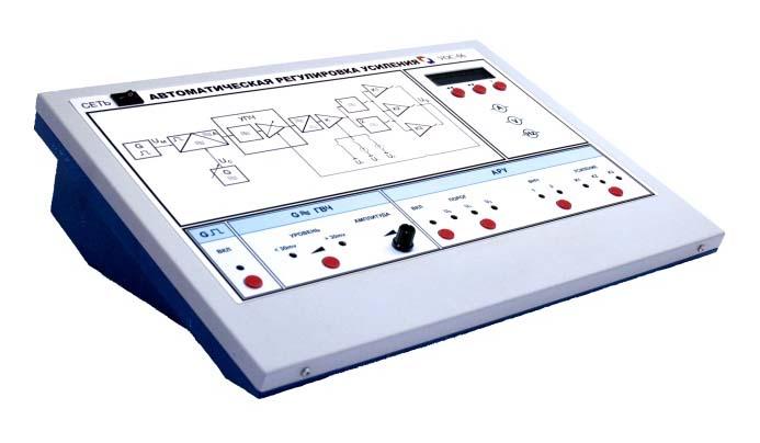 Автоматическая регулировка усиления (РУ-08)