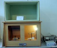 """Лабораторная установка """"Звукоизоляция и звукопоглощение"""" БЖ2м"""