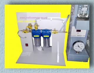Заправочное устройство к ФПТ 1-10