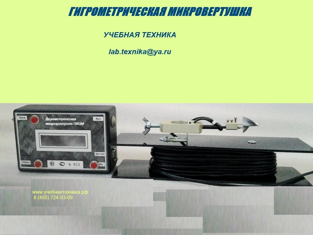 ГМЦМ-1