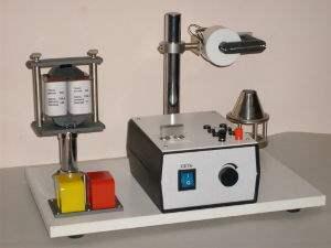Петля гистерезиса ферромагнетиков, ФДЭ-001м