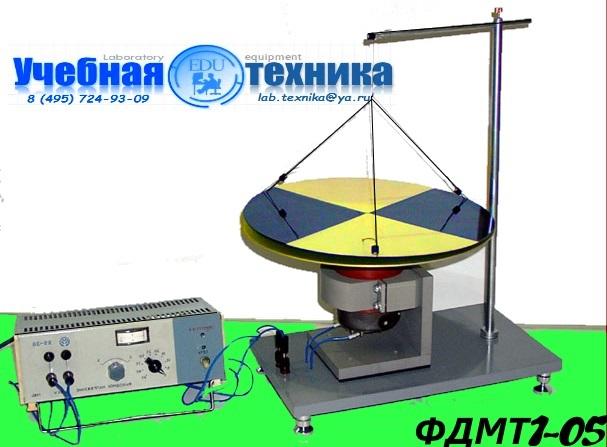 демонстрационная установка, типовой комплект лабораторного оборудования, вязкость газа, ФДМТ-05