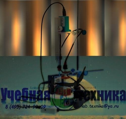 Кондуктометрия, автоматизированные установки, химия