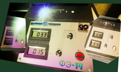 электричество и магнетизм ФЭ, установки лабораторные