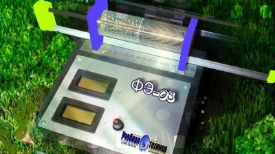измерение индукции