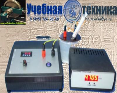 учебные установки, учебное оборудование, фэ, фэ-09