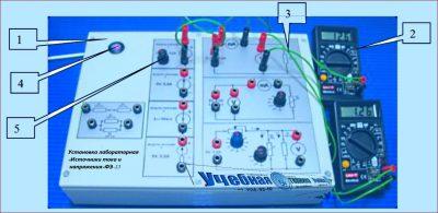 электричество и магнетизм, фэ, тока и напряжения