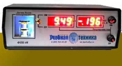 фпк фпк-08, ЭФФЕКТ ХОЛЛА