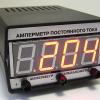 Амперметр демонстрационный с гальванометром