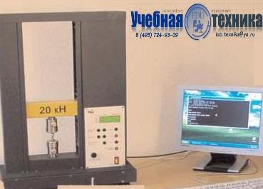 машина испытательная МИ, учебное оборудование