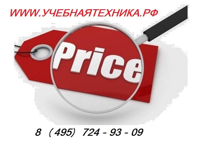 прайс (цены), прайс-лист, прайс-лист физика, цены физика