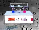Источник высоковольтный, ВИДН-30, видн