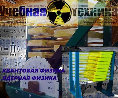 СВИНЦОВЫЕ ПЛАСТИНЫ ДЛЯ ФПК-01