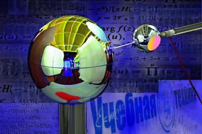 Кабинет физики, электричество, Van_De_Graf, ван де граафа