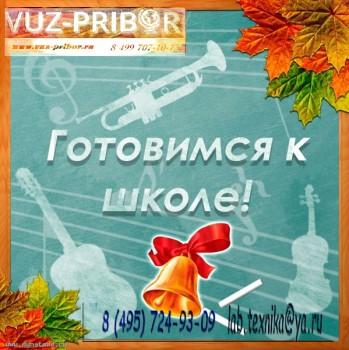 музыка, школа, инструменты