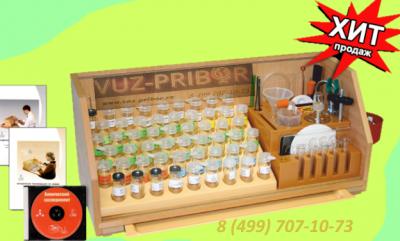 Микролаборатория для химического эксперимента