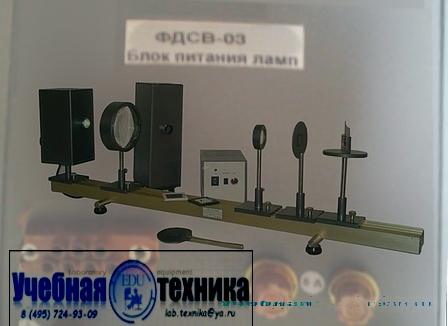 фдсв-06, фдсв, физика