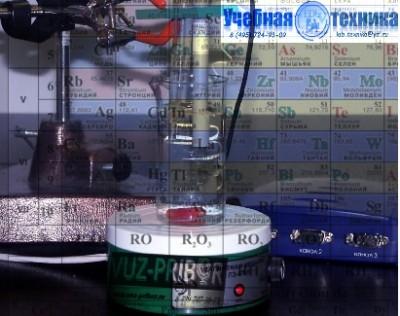 РМС, химия, ионометрия