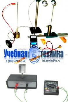 фэ-03, учебная техника, учебное оборудование