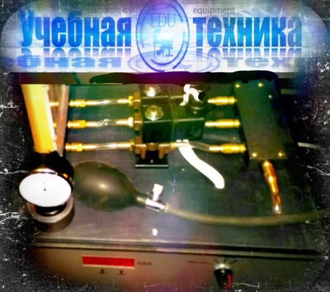 лабораторная установка, молекулярная физика, термодинамика, физика, типовой комплект учебного оборудования