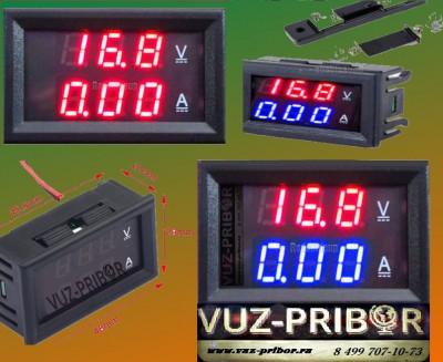 ампервольтметр, амперметр, вольтметр, измерительное оборудование, демонстрационное оборудование