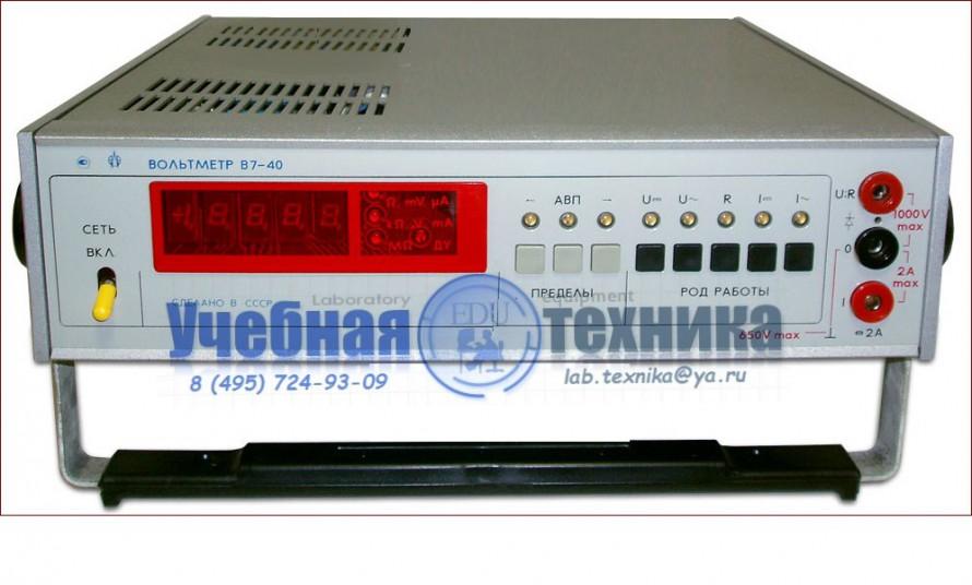 voltmetr, вольтметр, измерительное оборудование