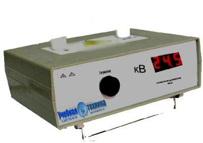 ИПВ-30к, источник высоковольтный