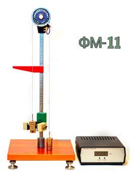физика, механика, фм, фм-11, исследования, равноускоренного, прямолинейного, движения, тел,