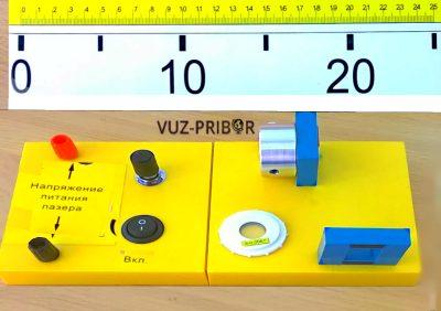 Определение, постоянной, Планка, оптика, лазер, школа, кабинет