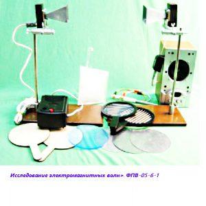 звуковых волн, чаилабораторная установка, физика, школа, ВУЗ, демонстрации, эксперимент.