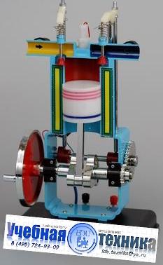 демонстрационную, модель, двигатель